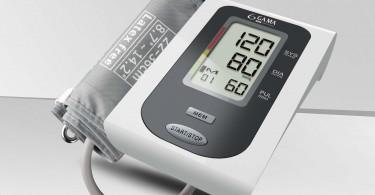 Respuesta rápida, medición segura y exacta. Amplio display digital LCD de 60x83mm. Fácil de operar. Inflado automático. Permite almacenar las mediciones de dos personas. (90 memorias individuales).
